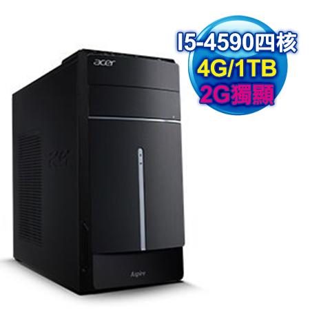 【拆封新品】ACER宏碁 ATC-605 Intel I5-4590四核 2G獨顯 Win8.1燒錄電腦 (ATC-605)