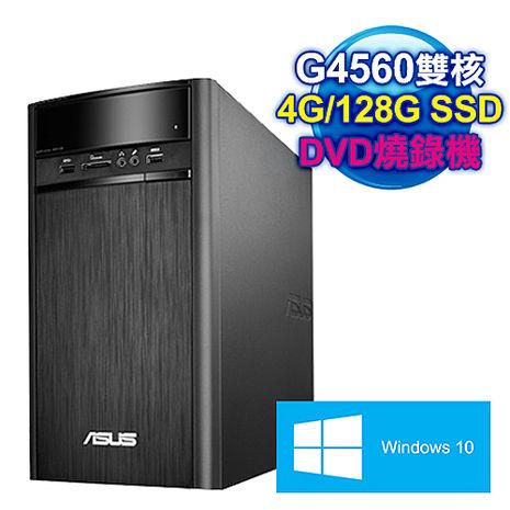 ASUS華碩 K31CD Intel G4560雙核 4G記憶體 128G SSD 極速燒錄機 (K31CD-K-0031A456UMT)
