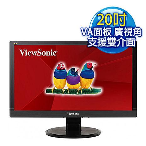 ViewSonic優派 VA2055Sm-2 20吋 VA面板 FHD雙介面液晶螢幕