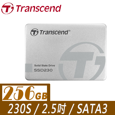 Transcend 創見 SSD230S 256G 2.5吋 SATA3 SSD TLC 固態硬碟