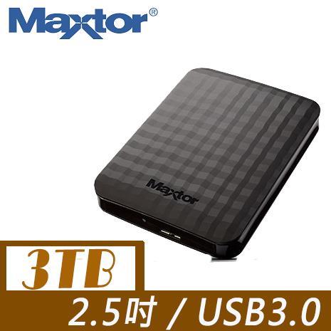 MAXTOR M3 3TB 2.5吋行動硬碟