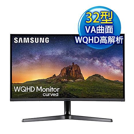 SAMSUNG三星 C32JG50QQE 32型電競螢幕(2560 x 1440/DP+HDMI+耳機)