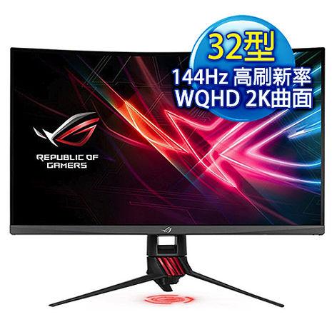 【限時促銷】ASUS華碩 ROG STRIX XG32VQR 32型 電競螢幕(144Hz更新率/WQHD 2560X1440 2K/HDMI+DP+USB3.0/曲面)