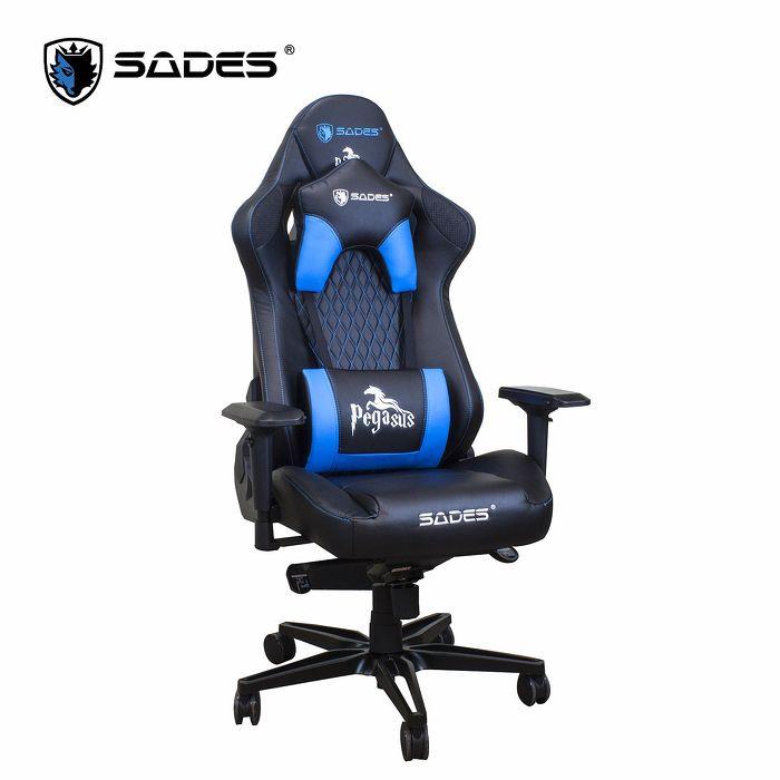 SADES賽德斯 PEGASUS 天馬座 人體工學電競椅 (黑藍/黑白) 2色(預購)