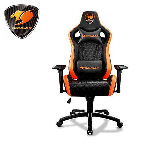 COUGAR 美洲獅 ARMOR S 專業電競玩家 人體工學 電競椅(預購)