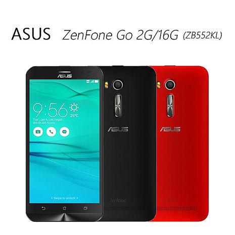 ASUS ZenFone Go ZB552KL 2G/16G 5.5吋 雙卡智慧型手機黑色