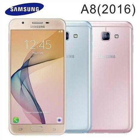 三星 Samsung Galaxy A8 2016版( A810) 5.7吋雙卡雙待金屬智慧手機藍色