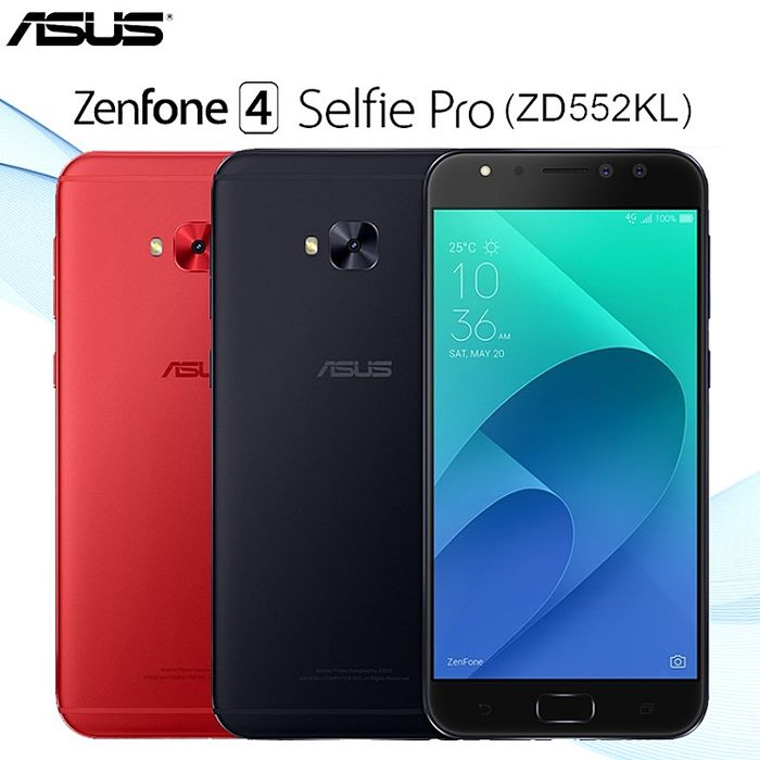 ASUS ZenFone 4 Selfie Pro ZD552KL 5.5吋 4G/64G 八核心 2400萬畫素+120度廣角 前置雙鏡頭自拍神機雙卡智慧手機【孔劉代言】幻影黑