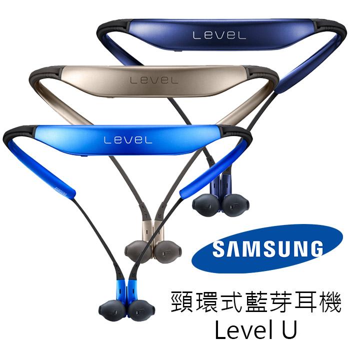 Samsung Level U 頸掛式雙耳無線藍牙耳機 EO-BG920寶藍