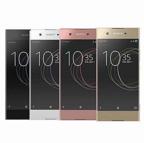 SONY Xperia XA1 3G/32G 八核心 5吋智慧型手機金色