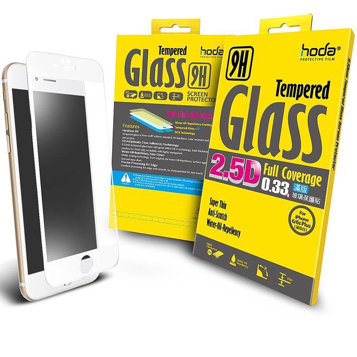 iPhone 6/6s+ 2.5D 0.33滿版玻璃貼 【HODA】