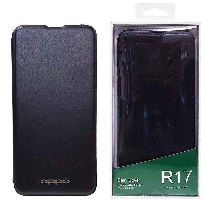 【OPPO】原廠R17 專用 側掀皮套 買一送一(OPPO台灣公司貨)