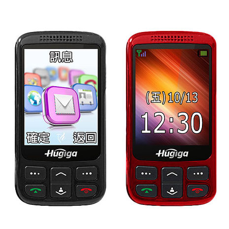 Hugiga S80大按鍵大字體大鈴聲滑蓋式手機