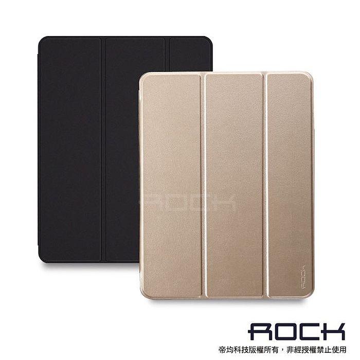 ROCK【iPad Pro 12.9吋 (2018版)】膚感系列摺疊支架平板保護套