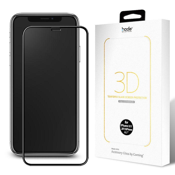 【iPhone 11 Pro / X /Xs 5.8吋】美國康寧授權 3D隱形滿版玻璃保護貼(AGBC)+hoda【iPhone 11 Pro 5.8吋】柔石軍規防摔保護殼