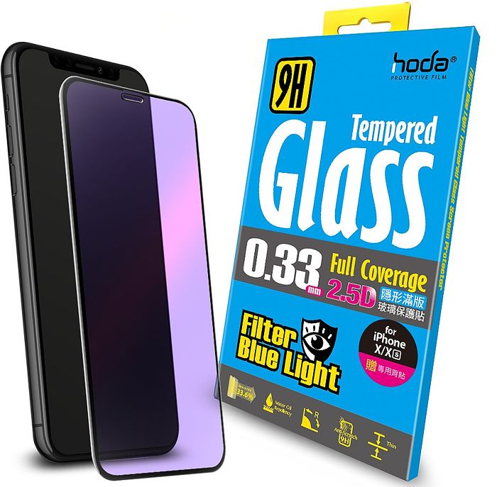 hoda 【iPhone X/Xs/XR/XS MAX】2.5D隱形滿版抗藍光9H鋼化玻璃保護貼
