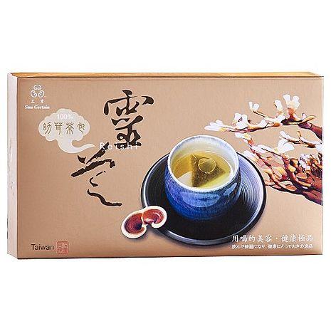 靈芝幼茸茶包(中)-買再多送3包