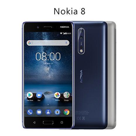Nokia 8 雙鏡頭旗艦 智慧型手機