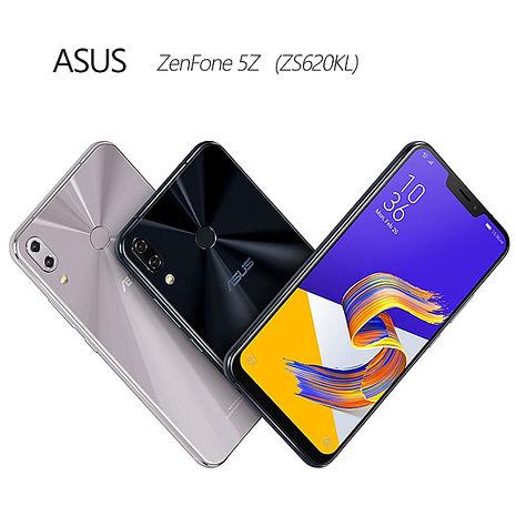 ASUS Zenfone 5Z ZS620KL 6G/128G 旗艦手機