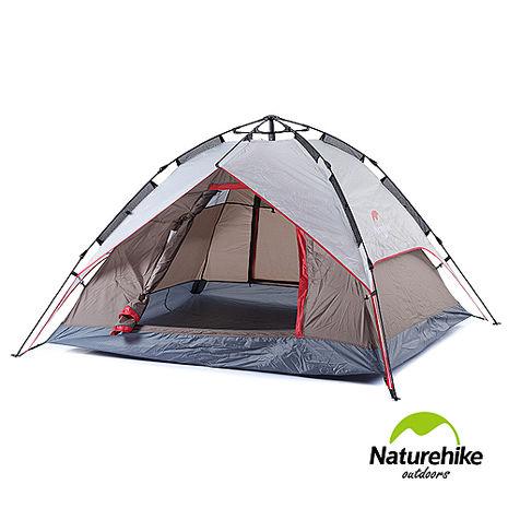 Naturehike 雙層雙門速開型自動帳篷3-4人 贈地席 灰棕