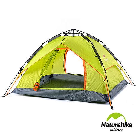 Naturehike 雙層雙門速開型自動帳篷3-4人 贈地席 亮綠