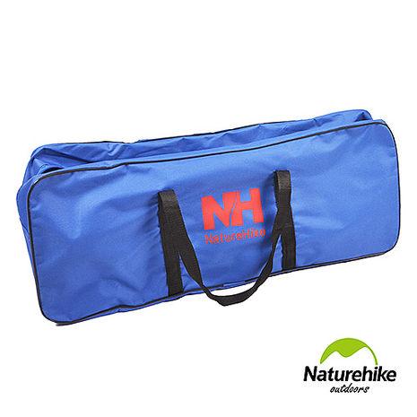 Naturehike 22L戶外露營裝備收納袋 旅行袋