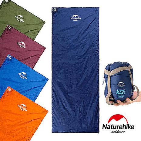Naturehike 四季通用輕巧迷你型睡袋 五色軍綠