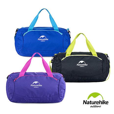 Naturehike 20L繽紛亮彩乾濕分離運動休閒包 肩背包 提包 三色紫色