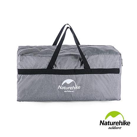 Naturehike 100L超大容量戶外露營收納包 旅行袋 麻灰