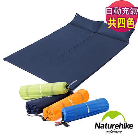 Naturehike 雙人帶枕自動充氣睡墊 防潮墊 四色橙色