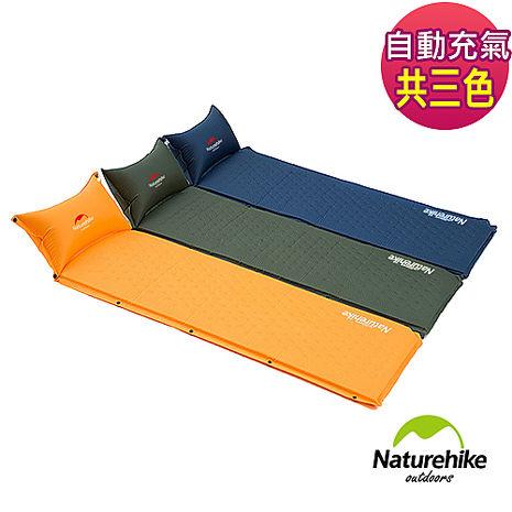 Naturehike 自動充氣 帶枕式單人睡墊 三色深藍