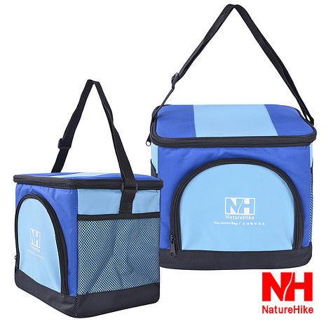 Naturehike 加厚戶外野餐包/保溫包/保鮮包附USB發熱片