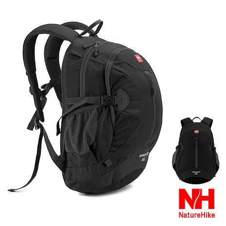 Naturehike 30L輕量護脊防潑水騎行背包 登山後背包 黑