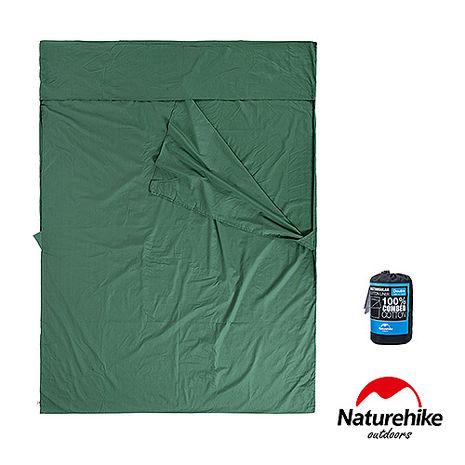 Naturehike 四季通用精梳棉雙人保潔睡袋內套 綠色