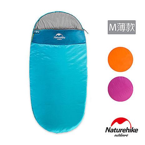 Naturehike 抗寒保暖拼色圓餅加大單人睡袋 M薄款 三色羅曼紫