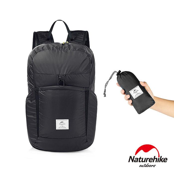 Naturehike 升級加大版 25L云雁輕量防水摺疊後背包 攻頂包 黑色