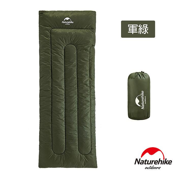 Naturehike 升級版H150舒適透氣便攜式信封睡袋 標準款 軍綠