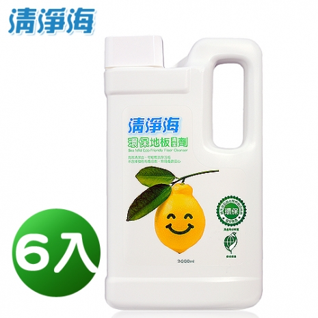 《清淨海》環保檸檬地板清潔劑2000ml(6入/箱)