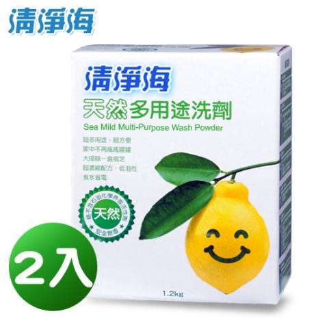 《清淨海》檸檬多用途洗劑1.2kg(2入)