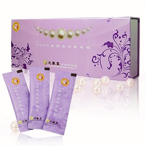 《元氣堂》頂級超奈米天然珍珠粉(60包)