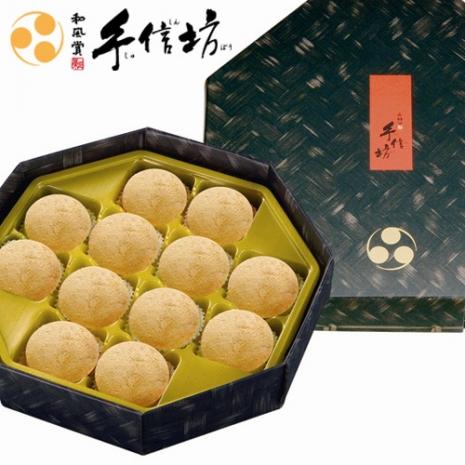 《手信坊》黑糖雪果禮盒12入(芝麻4+紅豆4+花生4) (預購 成單後5日內送達)