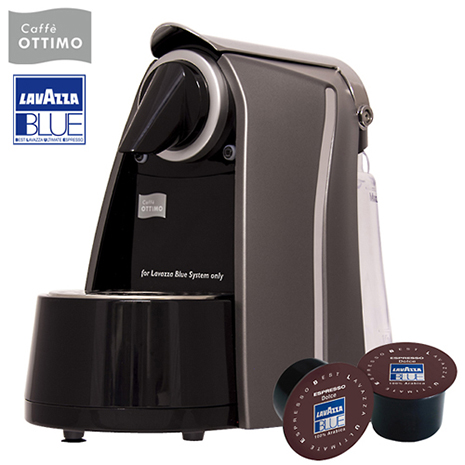 《OTTIMO》膠囊咖啡機-尊貴灰+100顆Lavazza咖啡膠囊(咖啡色)