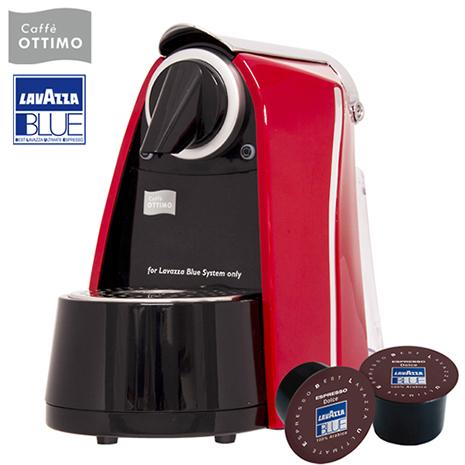 《OTTIMO》膠囊咖啡機-寶石紅+100顆Lavazza咖啡膠囊(咖啡色)