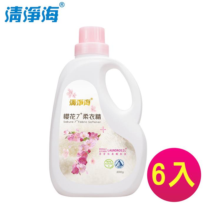 《清淨海》櫻花7+柔衣精 2000g(6入/箱)