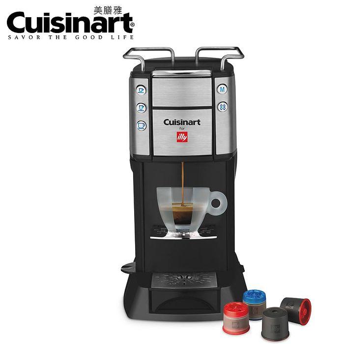 美膳雅Cuisinart for illy Espresso頂級膠囊咖啡機EM-400TWBK