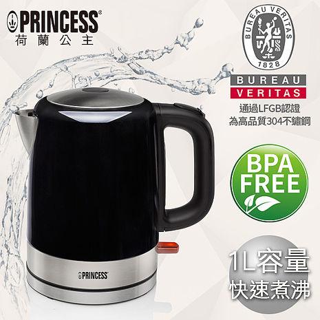 【Princess荷蘭公主】1L不鏽鋼快煮壺 黑 236000B