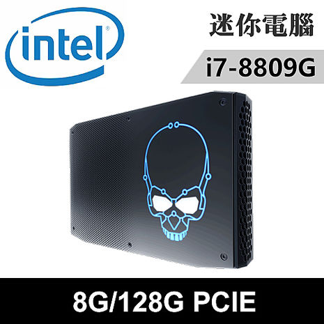 Intel NUC8i7HVK1-081PN(i7-8809G/8G/RX VEGA M GH/128G PCIE SSD)