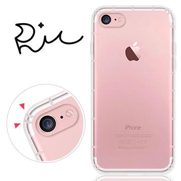RedMoon APPLE iPhone7/iPhone8 4.7吋 防摔氣墊透明TPU手機軟殼