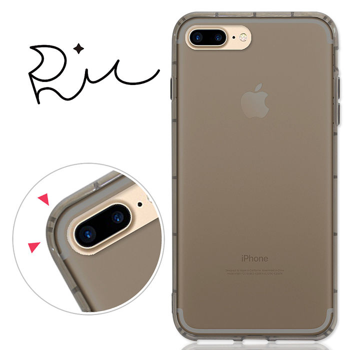 RedMoon APPLE iPhone7 Plus/i8 Plus 5.5吋 防摔氣墊透明TPU手機軟殼-黑