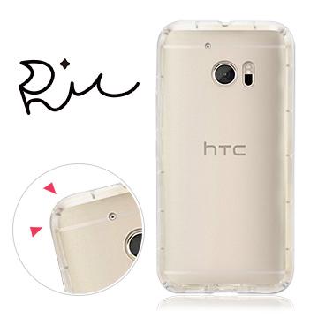 RedMoon HTC 10 / M10h 防摔氣墊透明TPU手機軟殼